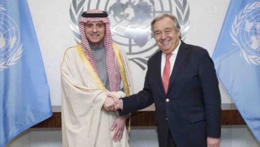 Link to Saudi Arabia's election to the UN Commission on the Status of Women:  UN Blunder or New Opportunity?