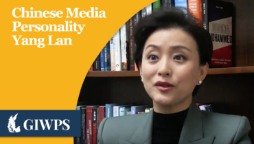 Link to Chinese Media Personality Yang Lan