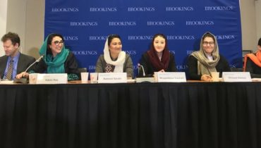 Link to A New Generation of Afghan Women Leaders