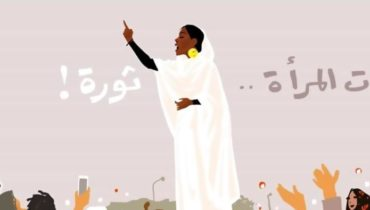 Link to Sudan Spring: Lessons from Sudanese Women Revolutionaries