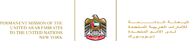 Permanent Mission Of The United Arab Emirates To The United Nations Logo
