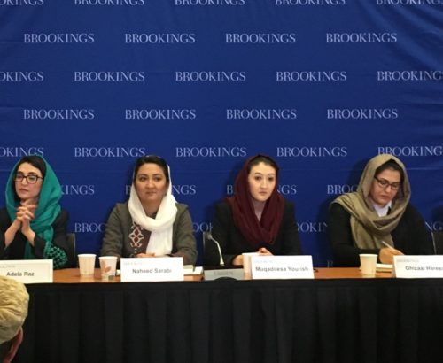 Afghan women government officials at Brookings