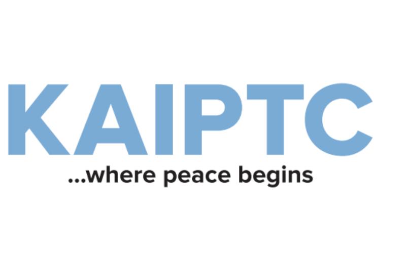 Kofi Annan International Peacekeeping Training Centre logo