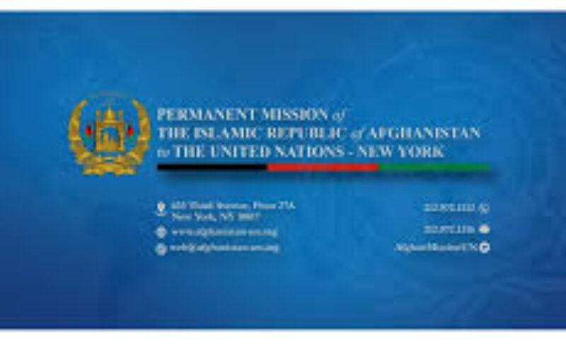 Afghanistan mission logo