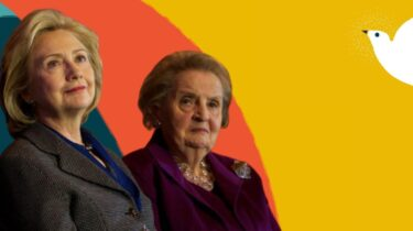 Link to Celebrating Women's Rights with Hillary Clinton and Madeleine Albright