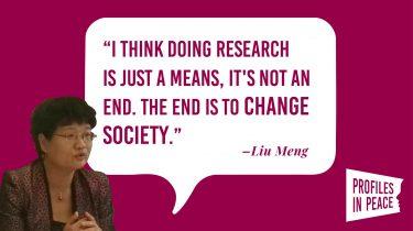 Link to Liu Meng