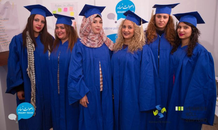 A photo of women in Tunisia participating in the Aswat Nissa program graduation ceremony illustrates one of the examples mentioned in this section.