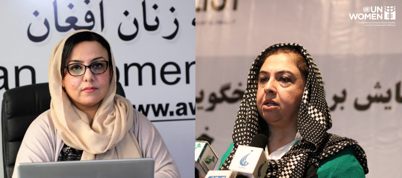 A composite photo of Mary Akrami and Palwasha Hassan, the two Afghan women featured in the blog post.