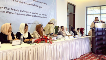Link to Afghan Women Demand an Immediate, Permanent and Unconditional Ceasefire